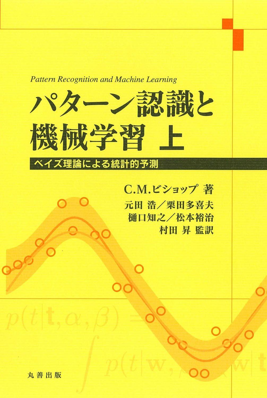 PRML1